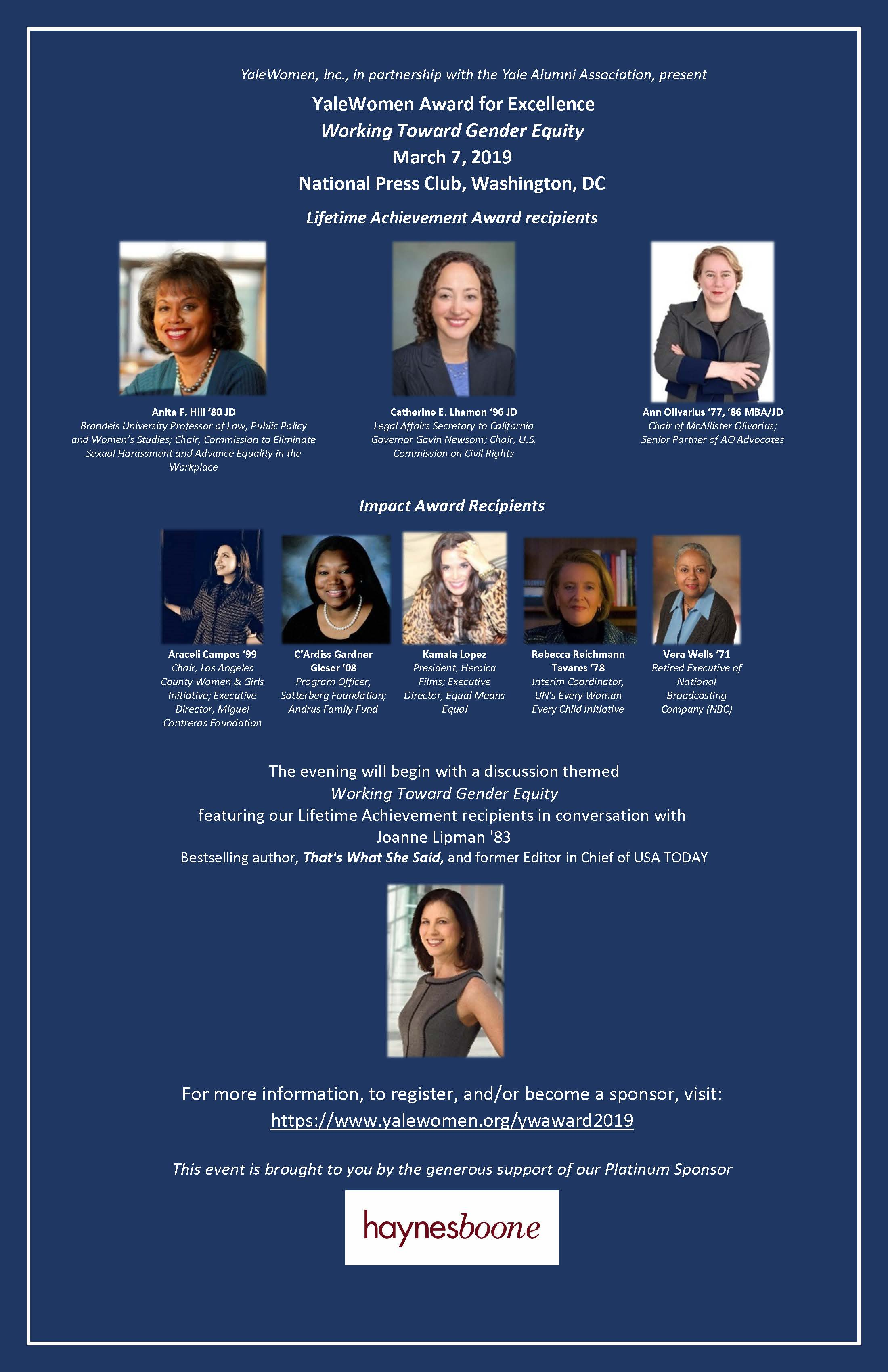 YaleWomen Award for Excellence 2019