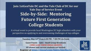 Graphic for Day of Service event, Virtually Side-by-Side: Mentoring Future 1st Generation College Students