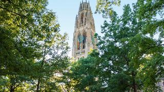 Yale 2020 - Harkness Tower