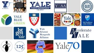 Logos of the 2020-21 YAA Board of Governors Excellence Awards recipients